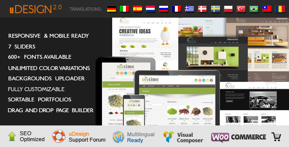 uDesign-Responsive-wp-theme