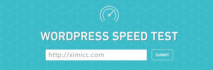 WordPress外贸网站速度测试工具